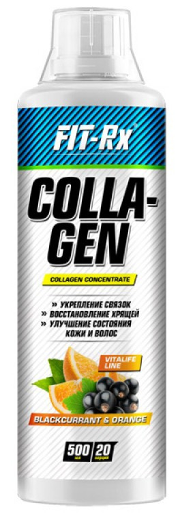 Fit-Rx Collagen (500 мл)